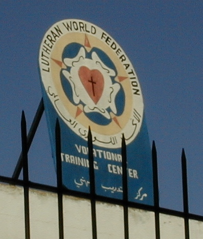 LWFVocationCenterJerusalem