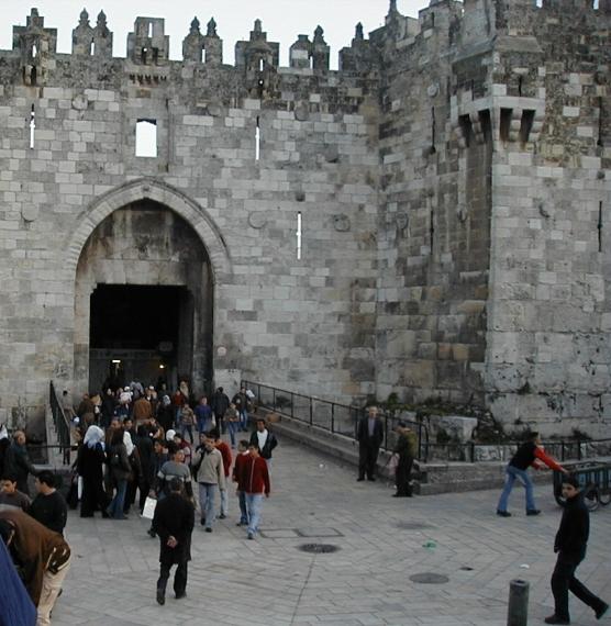 OldCityGateJerusalem